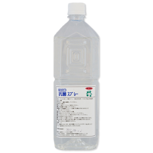 わさ太郎「抗菌スプレー」1L